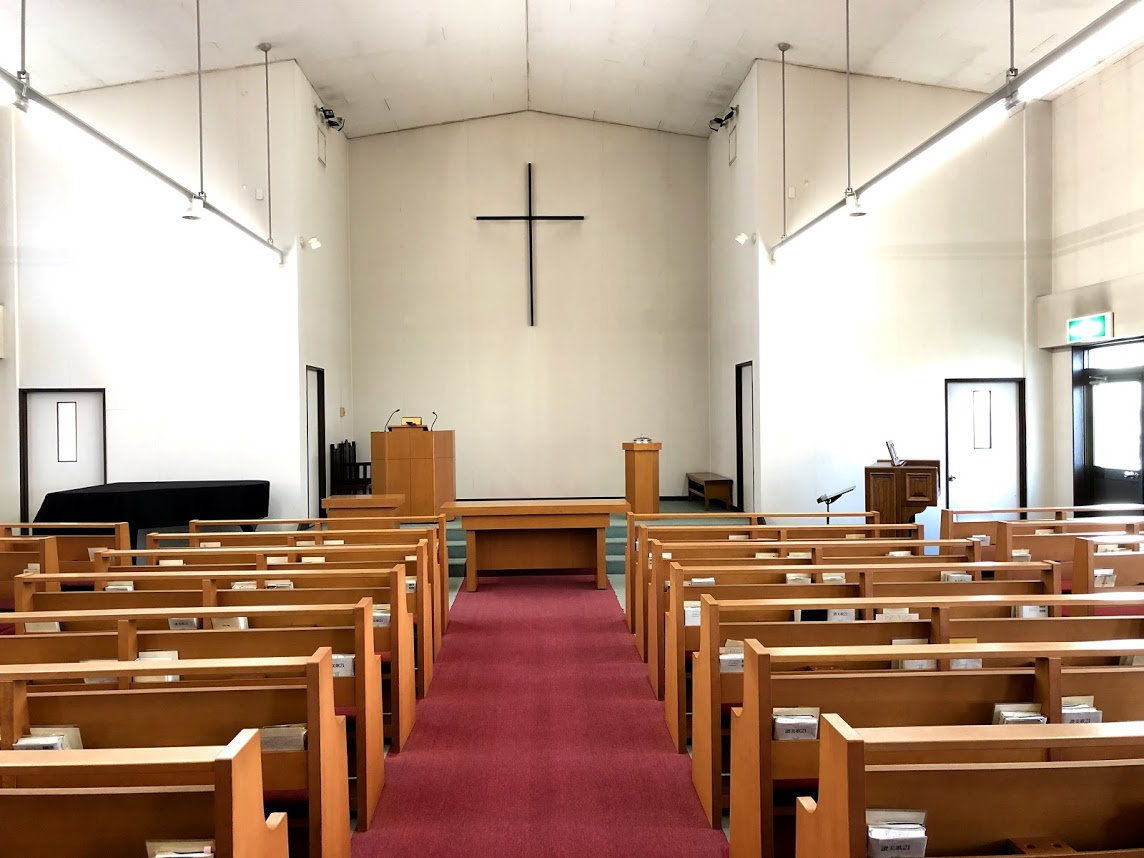 日本キリスト教会 浦和教会 ブログ